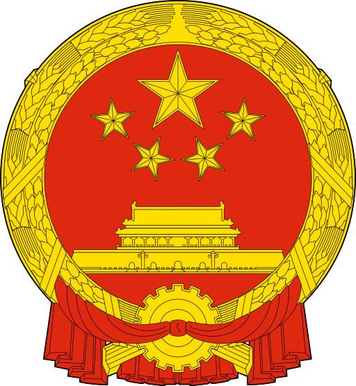 ChinaNationalEmblem