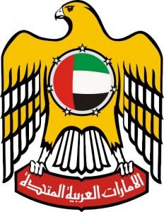 Emblem_of_the_United_Arab_Emirates_svg