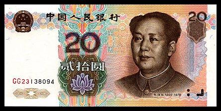 chinese-money-paper-20-yuan