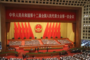 12th_National_People's_Congress