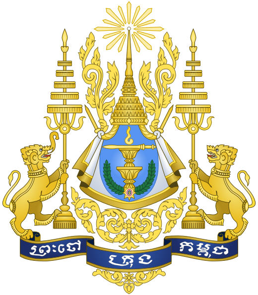 coat_of_arms_of_cambodia_svg