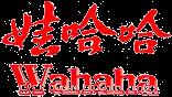 wahaha_company_logo