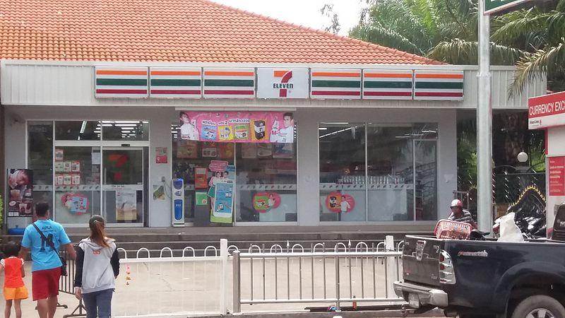 7-eleven_pattaya_thailand