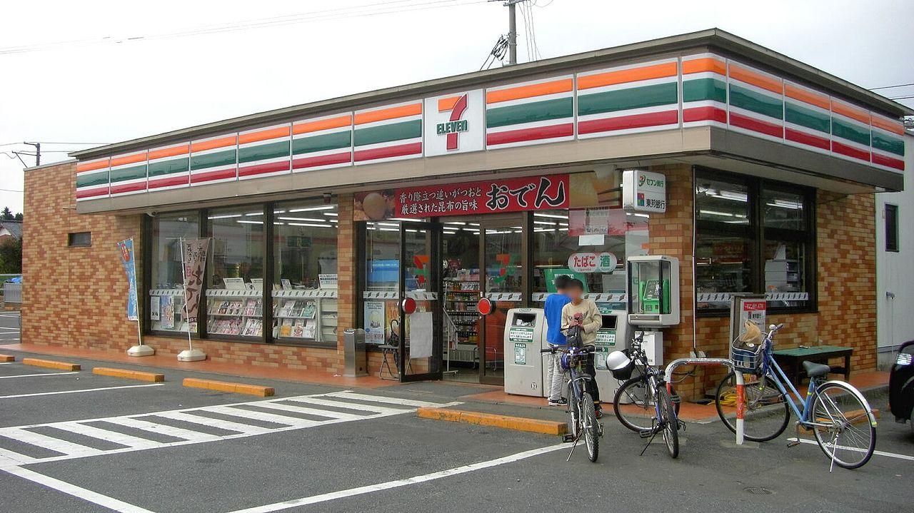 7_Eleven_Fukushima_Shinchi_Town_Shop