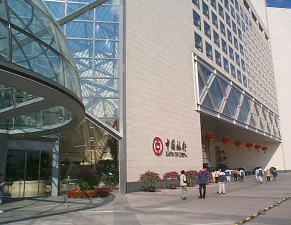 Bank_of_China_Headquarters