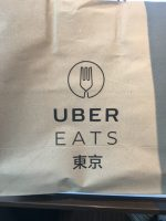 "DoorDash – Another ""Uber"" of Food Delivery"