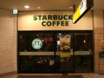 What if You Were CEO of Starbucks?