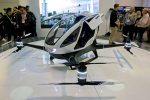 What is an eVTOL?
